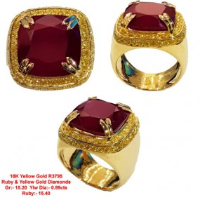 BIG RUBY RING AND YELLOW DIAMONDS